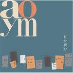 aoyama1_.jpg