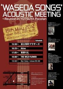 live_flyer_0411-3.jpg